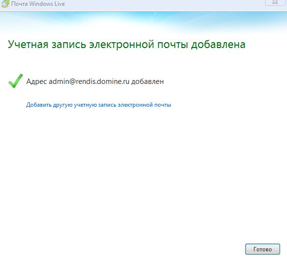 Почему в windows movie